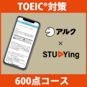 TOEIC® LISTENING AND READING TEST 完全攻略600点コース STUDYing版